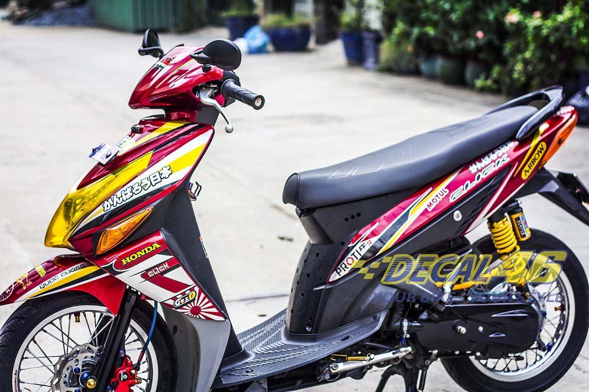 Tem xe Honda Click - 006 - Tem xe concept Yoshihama